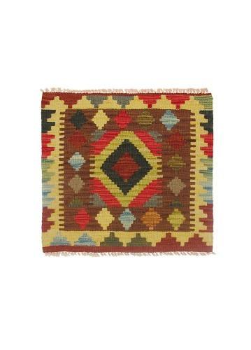 Kilim afgano de lana pequeño 49x48cm